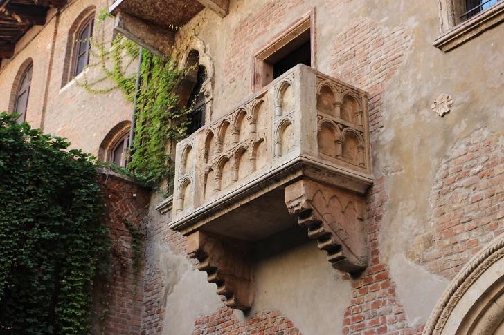 Julijin balkon